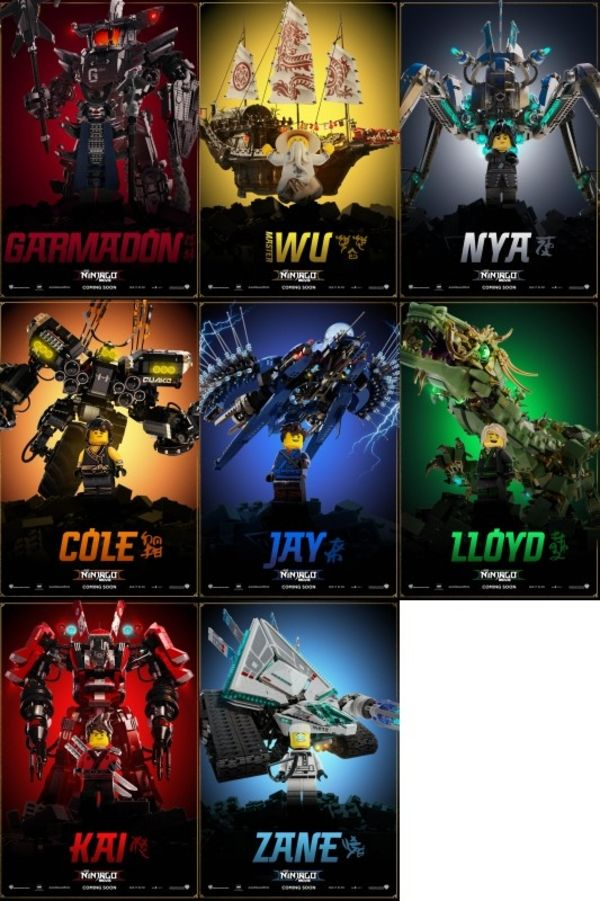 Eight New Character Movie Posters For The Lego Ninjago Movie Lego Ninjago Movie Lego Ninjago Party Lego Ninjago