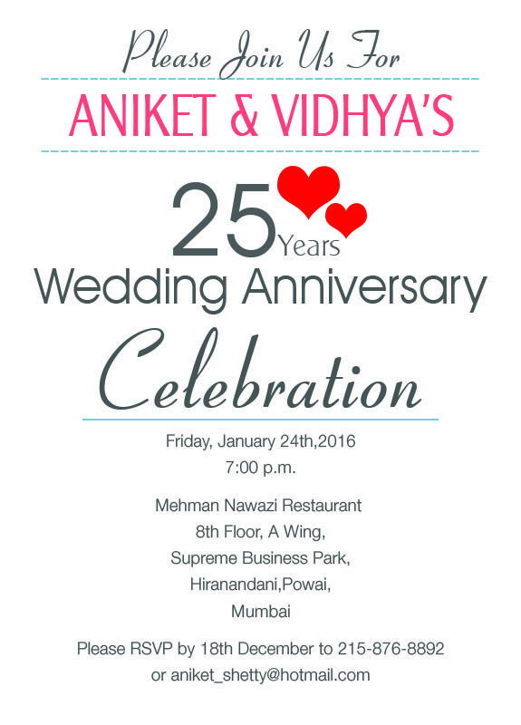 25th Wedding Anniversary Invitation Hearts Theme From Inviteonline