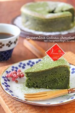 MATCHA HALF-RAW MATCHA DENSE CAKE,「半熟なめらか抹茶のガトーショコラ☆」ぱお | お菓子・パンのレシピや作り方【corecle*コレクル】