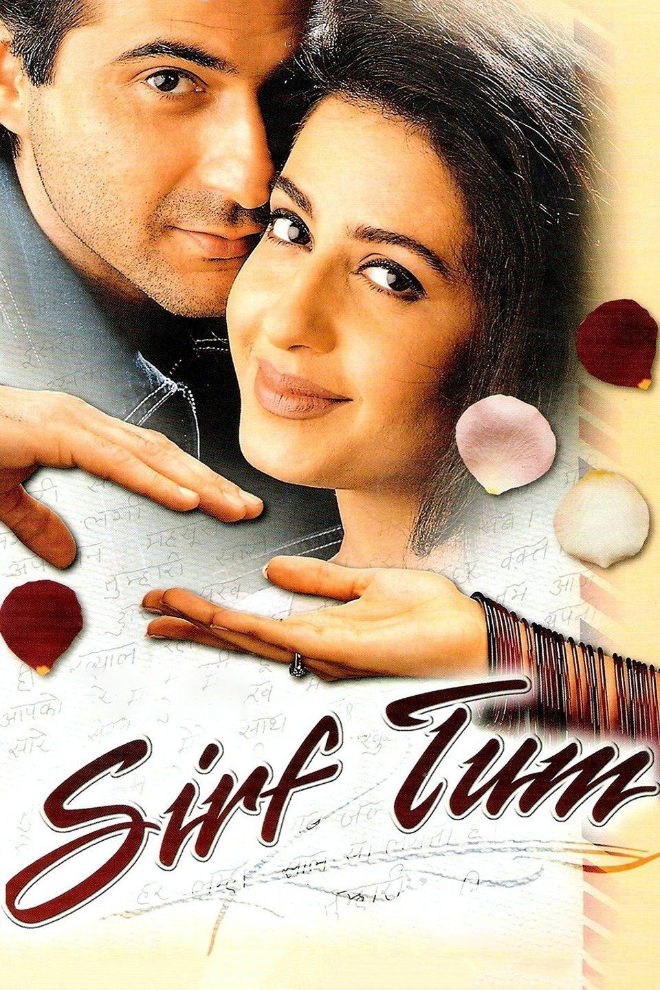 Sirf Tum 1999 Hindi 720p Hdrip X264 1 2gb Full Movies Download Download Movies Movies To Watch Online