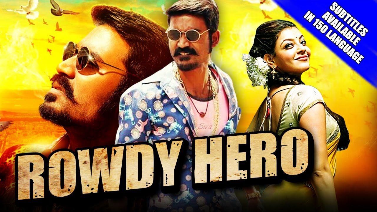 The Hero Full Movie
