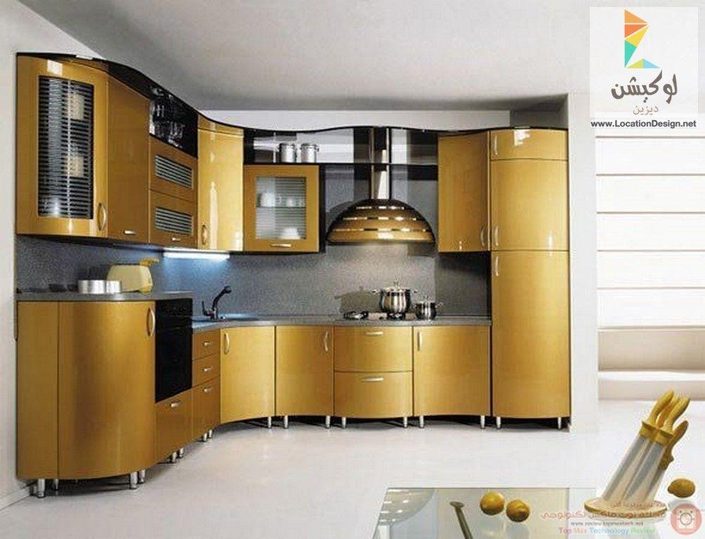 احدث ديكورات مطابخ صغيرة 2017 2018 تجعل ديكور المطبخ اكثر اتساعا لوكشين ديزين نت New Kitchen Interior Simple Kitchen Cabinets Kitchen Cabinet Design