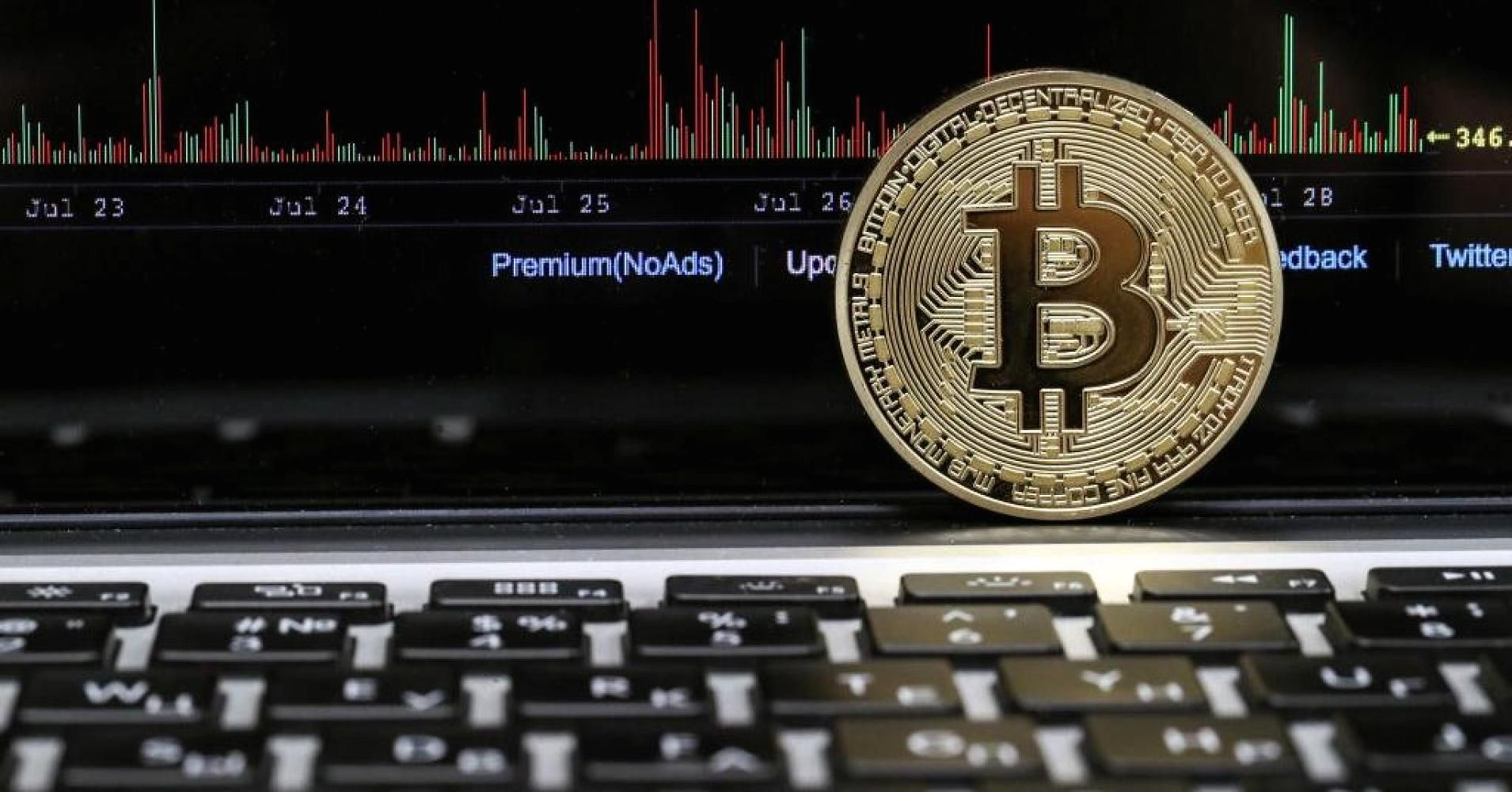 einstein buy bitcoin free cryptocurrency trading
