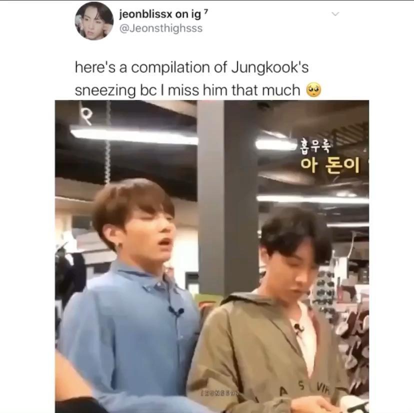 Jungkook Even Makes Sneezes Look Cute Video Kpop Memes Bts Bts Funny Bts Dancing