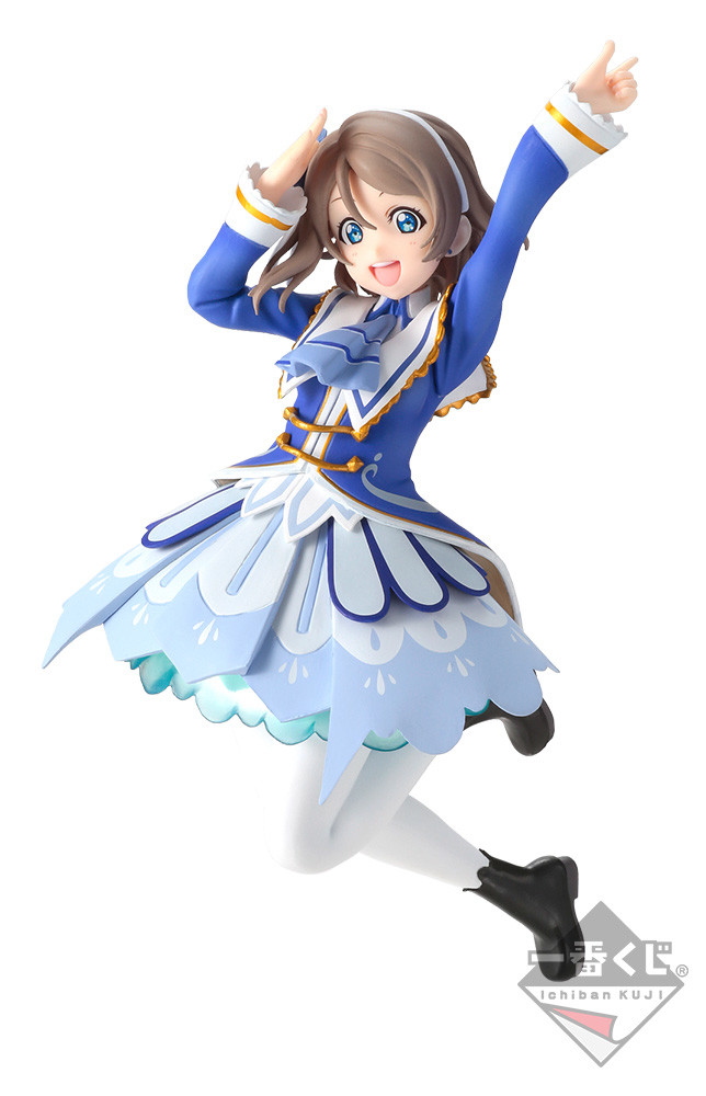 Love Live! Sunshine!! The School Idol Movie Over the