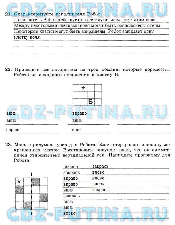 Афанасьева михеева 3 класс календарно-тематическое планирование английский язык