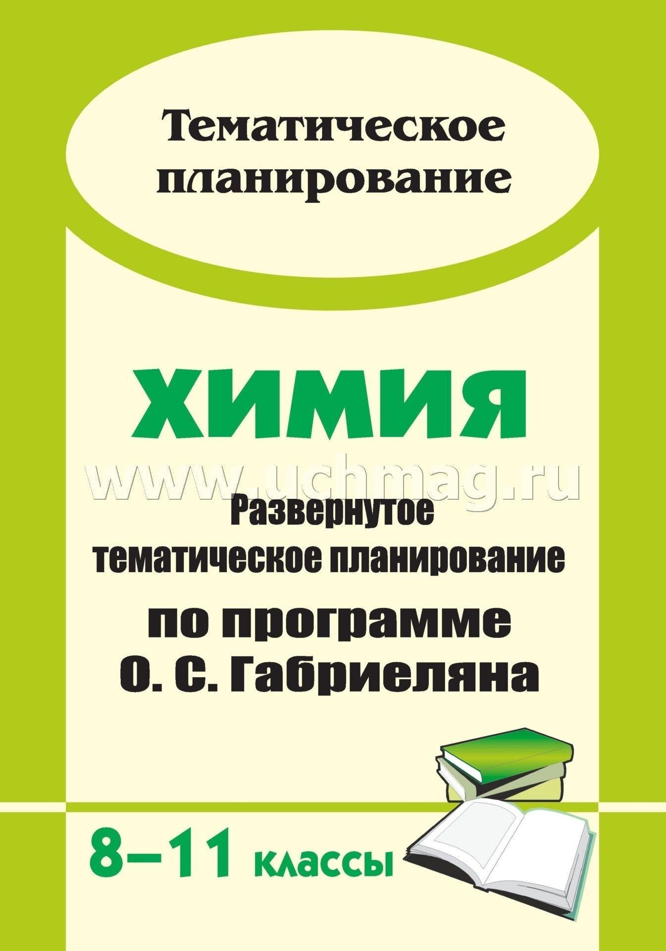 Д.з по русскому языку 4 класс хохлова