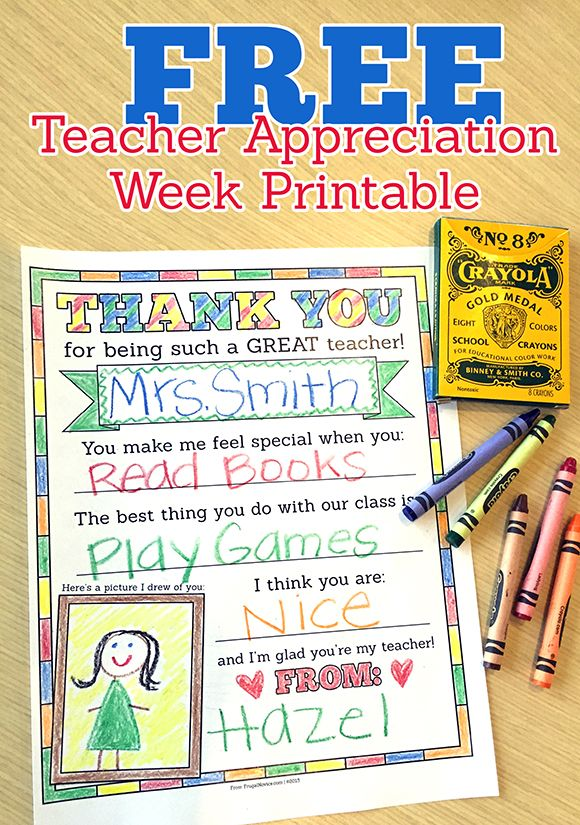 Teacher Appreciation Worksheet for Kids | Teacher ...
