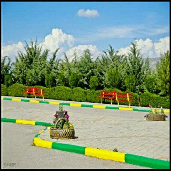 Maragheh-moalem park