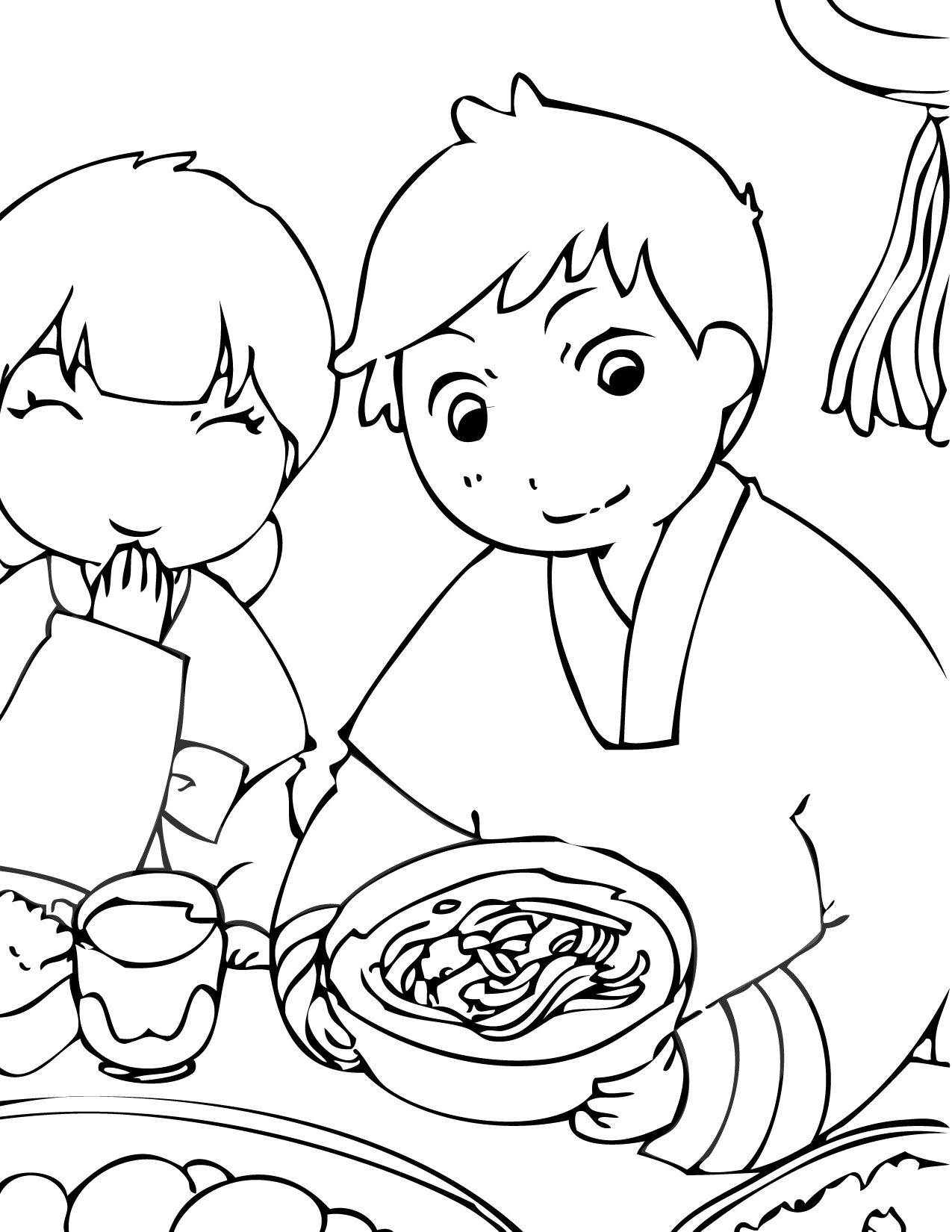 korea coloring page Print This