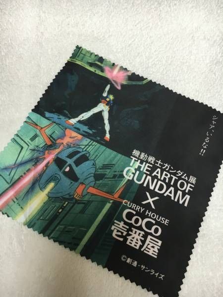 機動戦士ガンダム展 マルチクロス (COCO壱番屋での販促品)_画像1