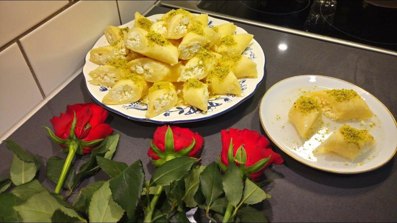 حلاوة الجبن بالقريشة Food Cauliflower Vegetables