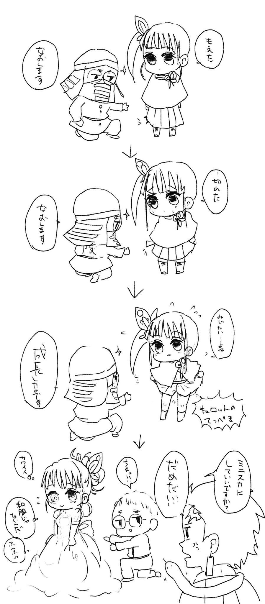 鬼滅の刃 kimetu no yaiba おしゃれまとめの人気アイデア pinterest 夜 snow 漫画 イラスト 鬼舞辻 無惨