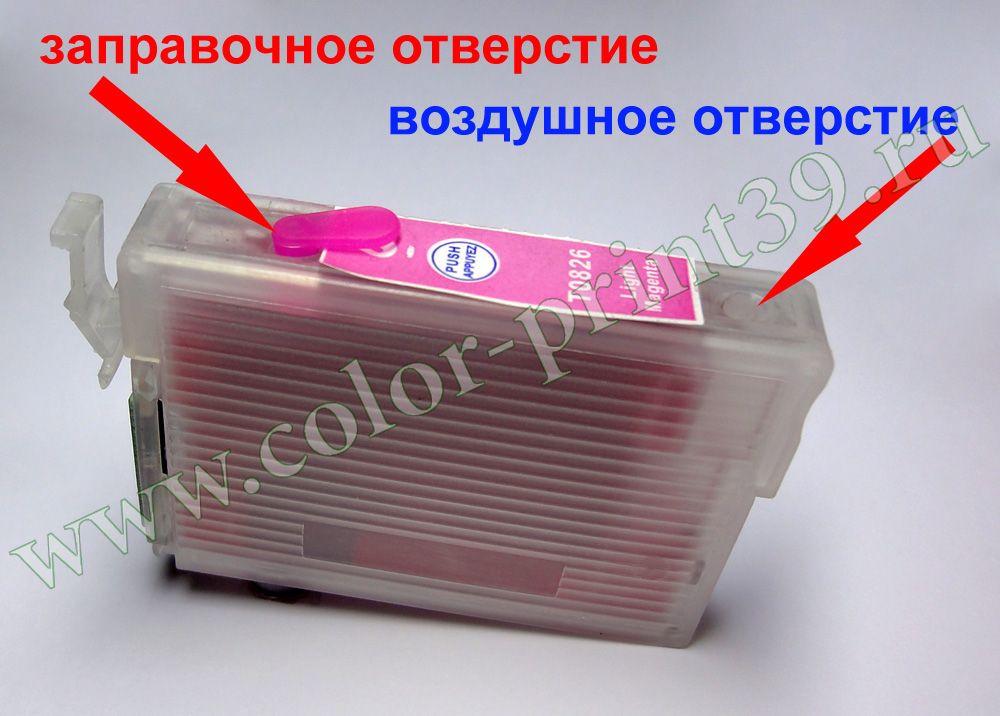 Epson заправка инструкция