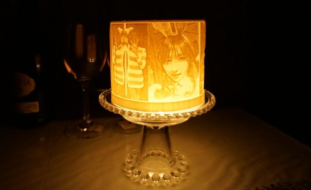 Eger Bir Gece Lambasina Ihtiyac Duyuyorsaniz Bu Urun Ilginizi Cekecektir Hemen Ucretsiz Olarak Stlindir Com Dan Indirip Deneyebili Lamp Novelty Lamp Paper Lamp