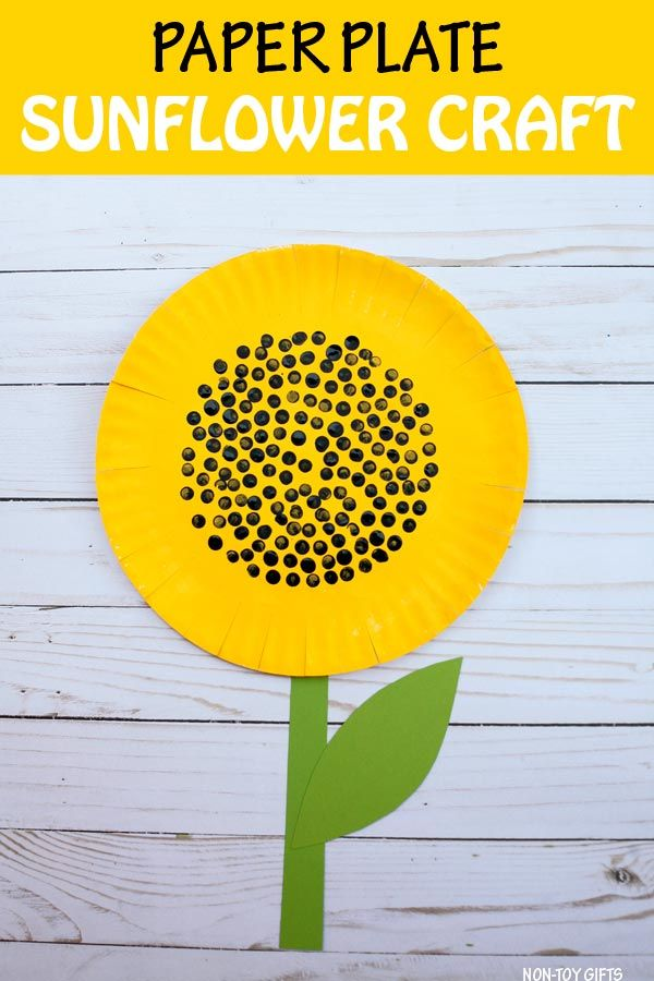 Photo of Paper Plate Sunflower Craft For Kids – Summer Craft