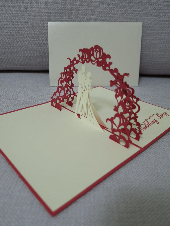 3D Pop Up Wedding Card - Wedding Card - Pop Up Card - Greeting