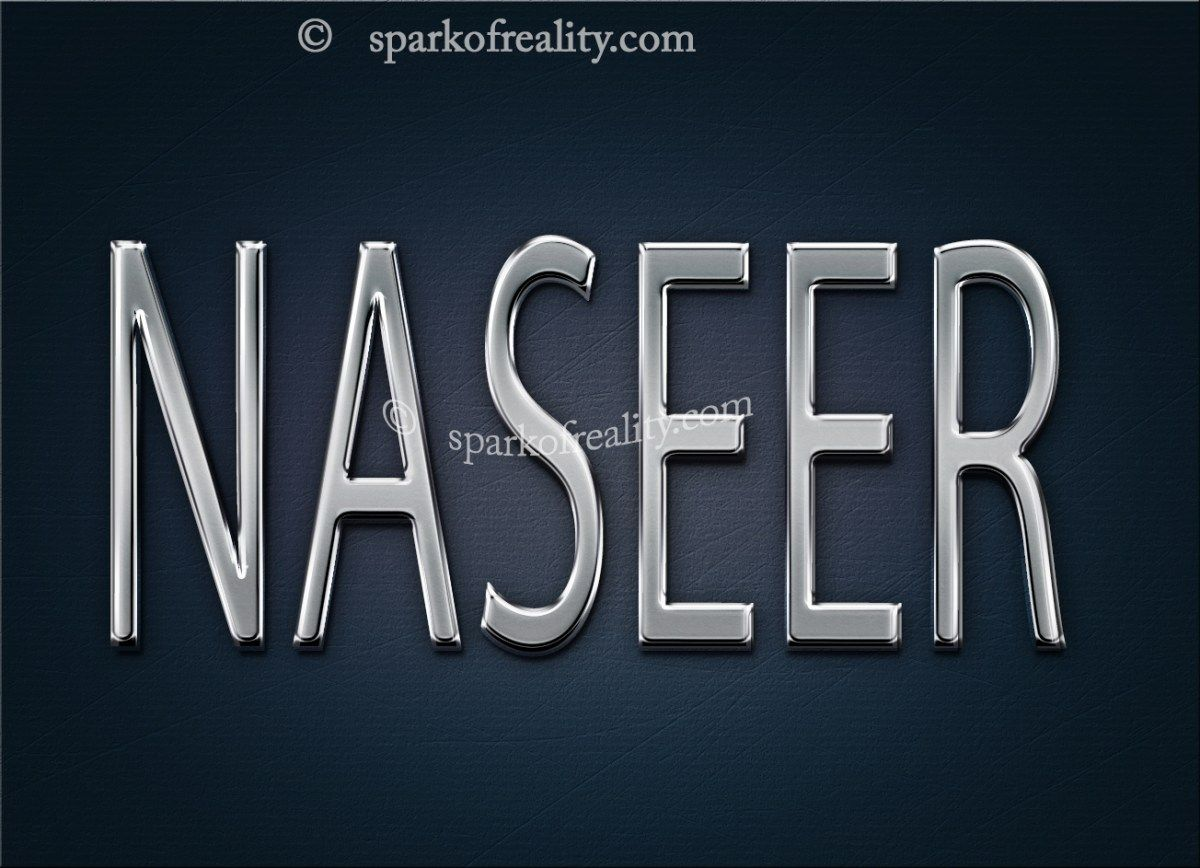 Naseer Wallpaper Hd Wallpapers 3d Muslim Boy Names