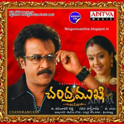 Chandramukhi Full Movie, Watch Chandramukhi Film on Hotstar