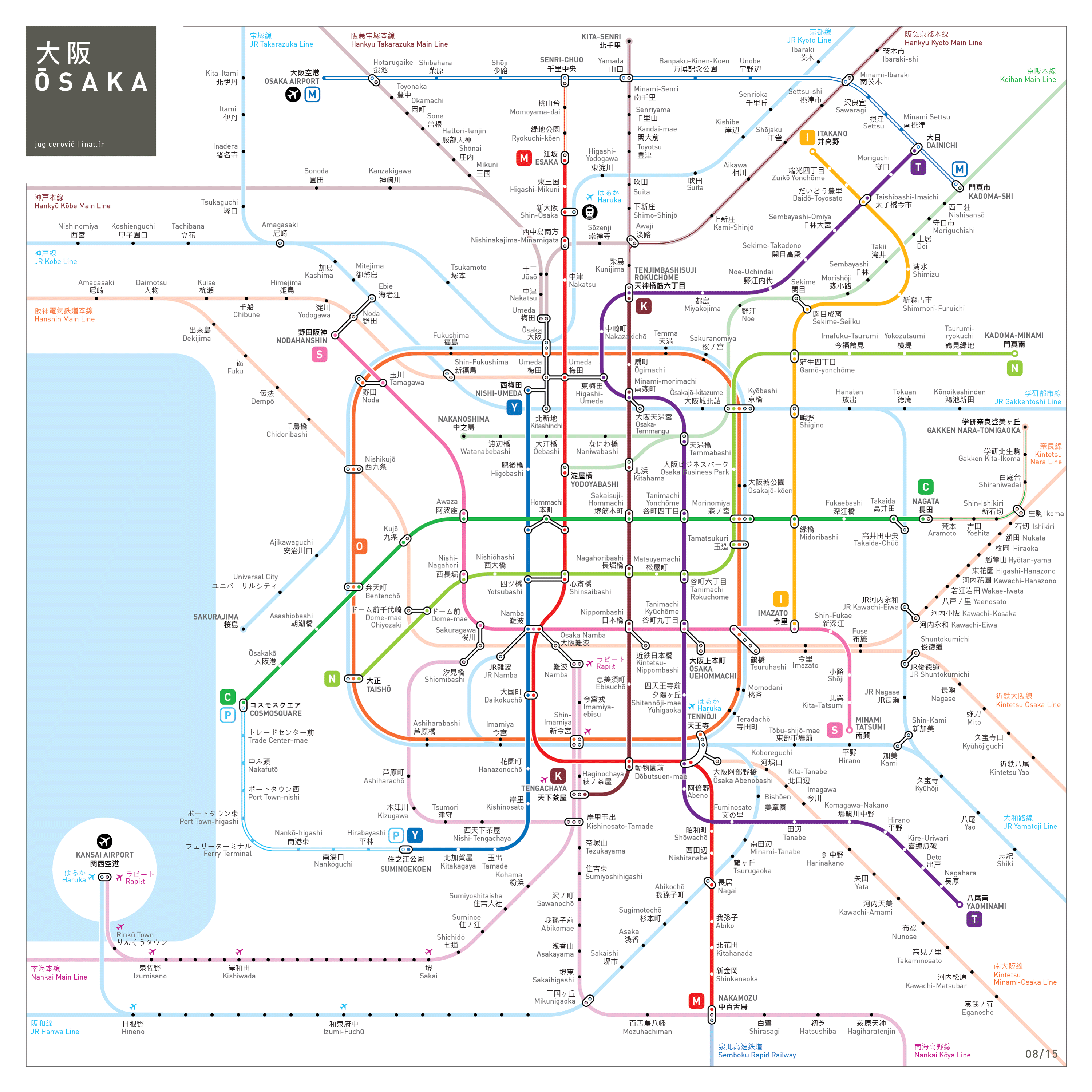 Inat is a mapping standard offering easy to read easy to memorize osaka metro map art print by jug cerovic gumiabroncs Choice Image