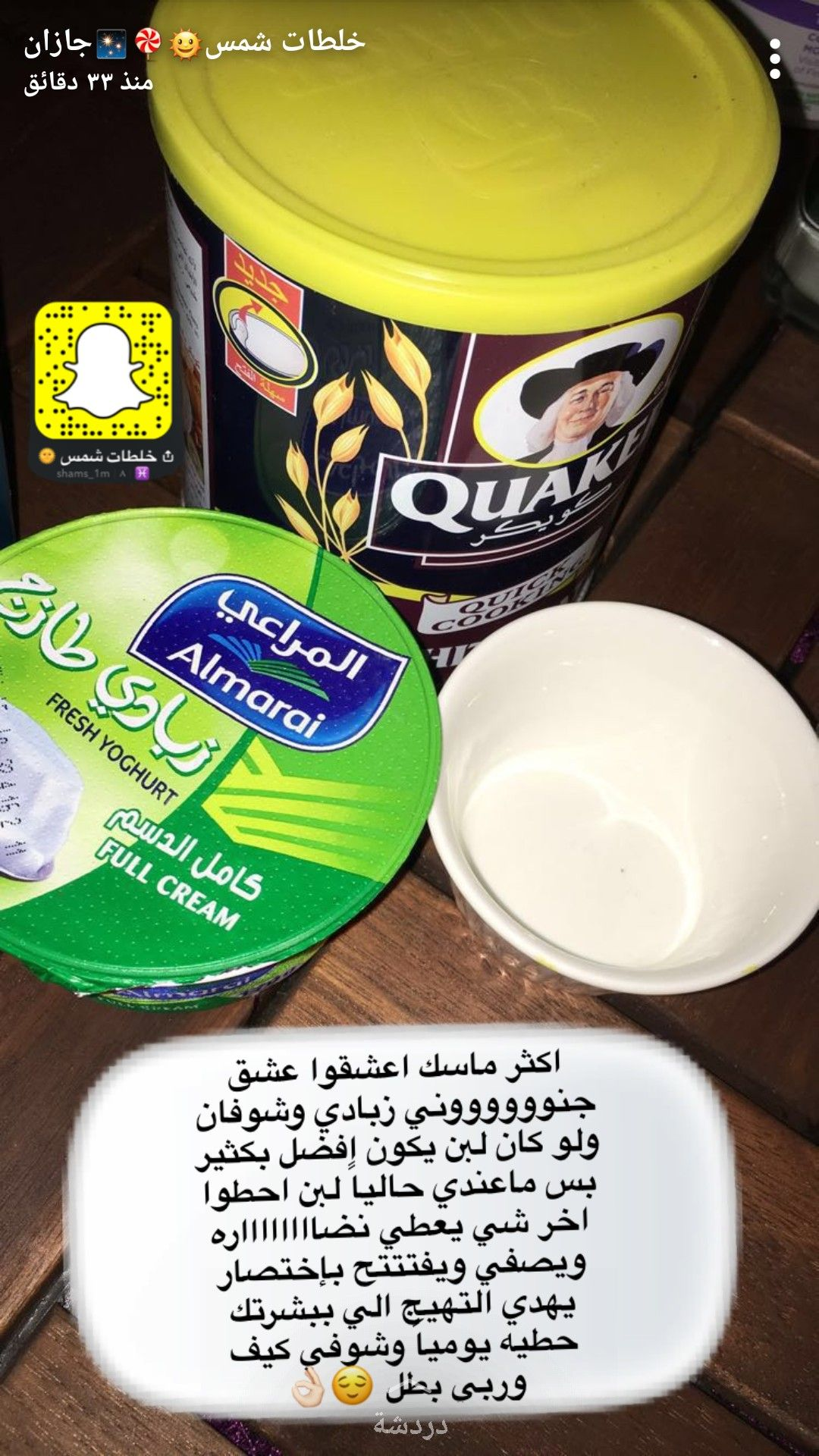 Pin By وهم On عنايه Skin Care Mask Skin Care Beauty Skin