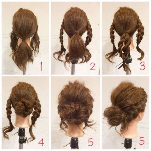 Photo of HAIR HAIR & MORE HAIR – #Hair