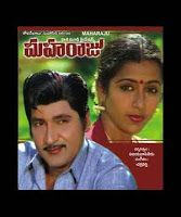 Old Telugu Music Maharaju Mp3 Songs Songs Mp3 Song Olds