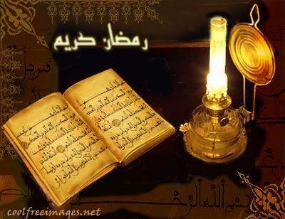 Ramadan Mubarak Myspace Orkut Facebook Graphics Glitters Styles Ramadan Ramadan Greetings Ramadan Images