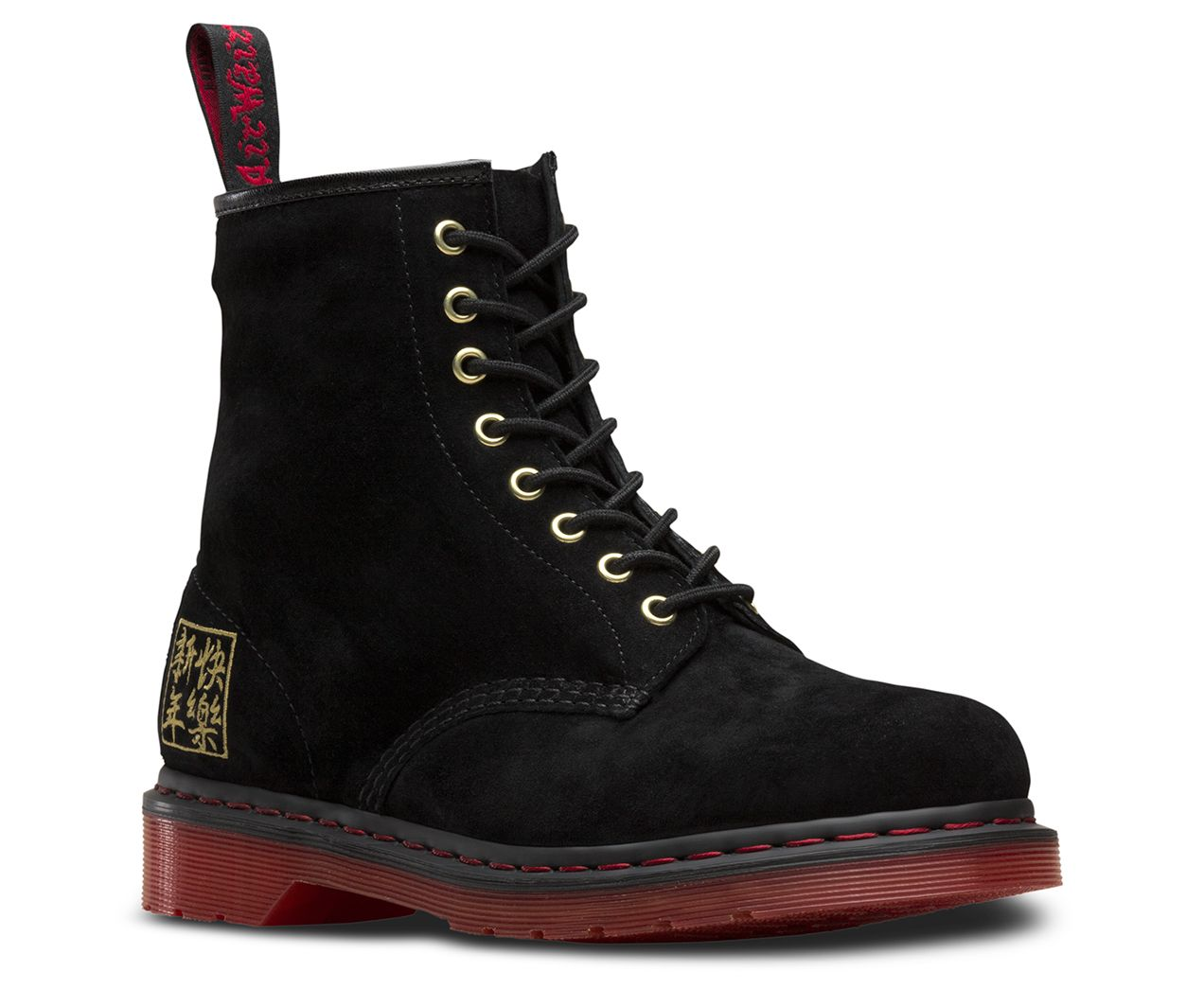 1fc67254e79b Dr Martens Boots · Combat Boots · Combat Boot · Ready to ring in the Year  of the Pig? Now you are: this year