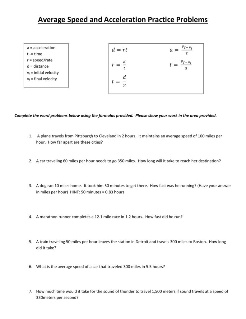 Speed Problem Worksheet Answers   Math study guide ...
