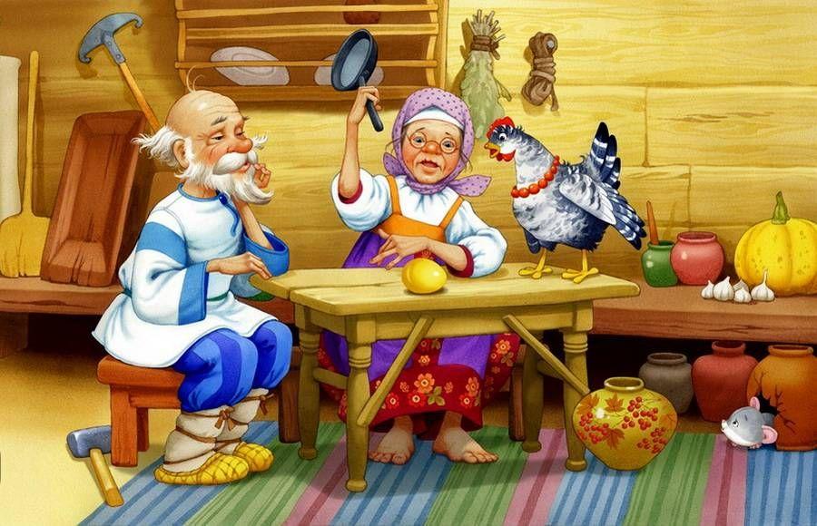 Сказки анимация картинки для детей, старой открытке открытка