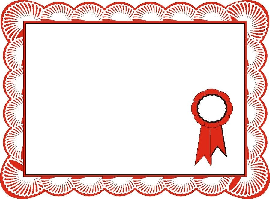 graphic regarding Free Printable Borders named Certification Border Template Absolutely free Printable Borders Award And