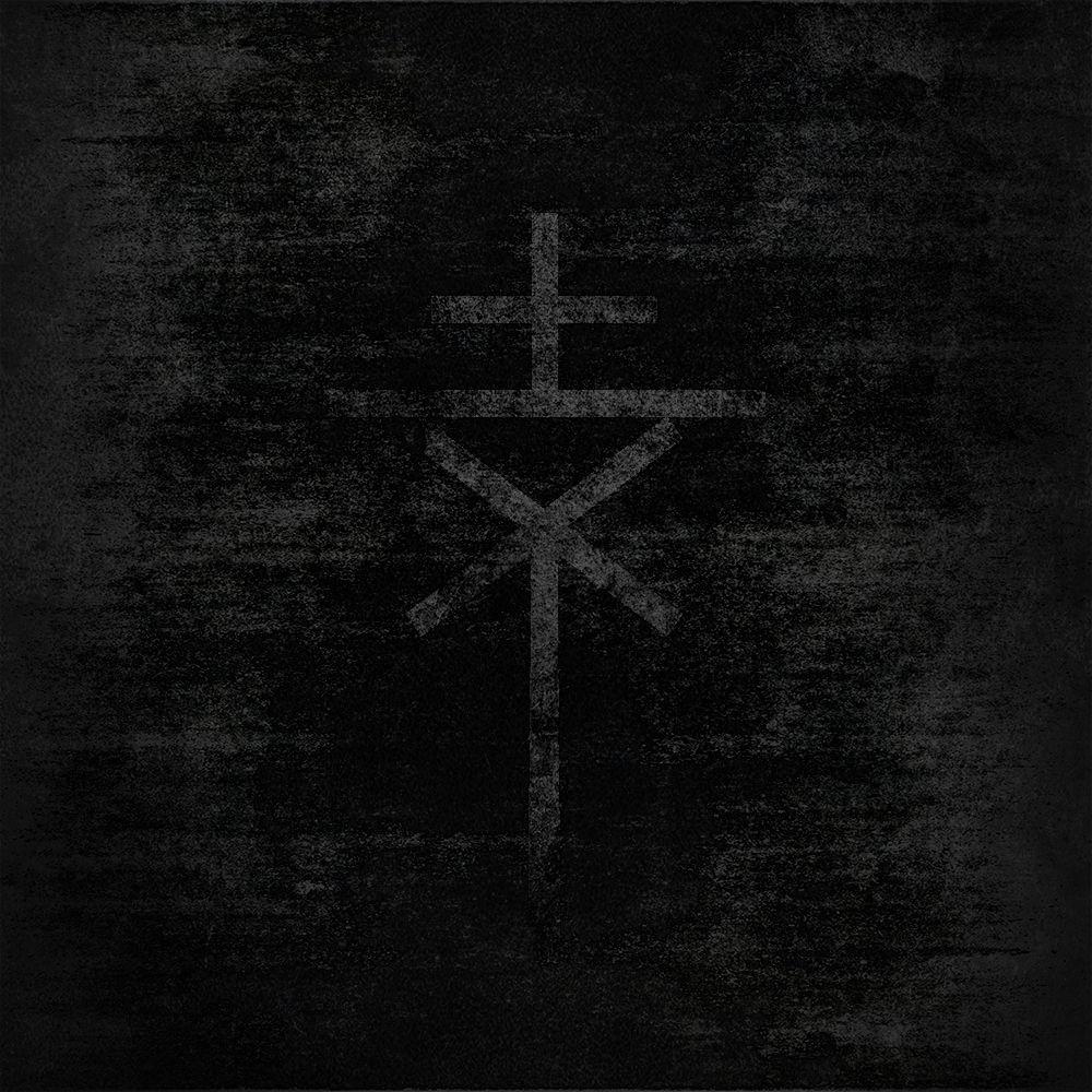 Phuture Doom Phuture Doom Musique Album Covers Album Cover