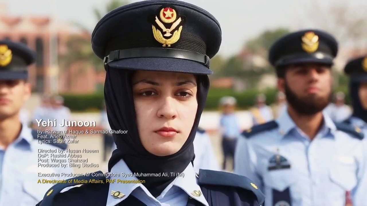 paf new song 23 march 2016 yehi junoon zouq e parwaaz hai