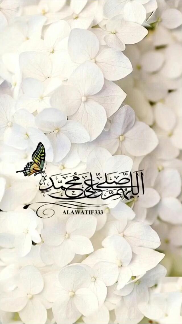 صباح الخير مساء الخير رمضان اسلاميات روز ورد سماء عواطف قهوه Allah Prophet