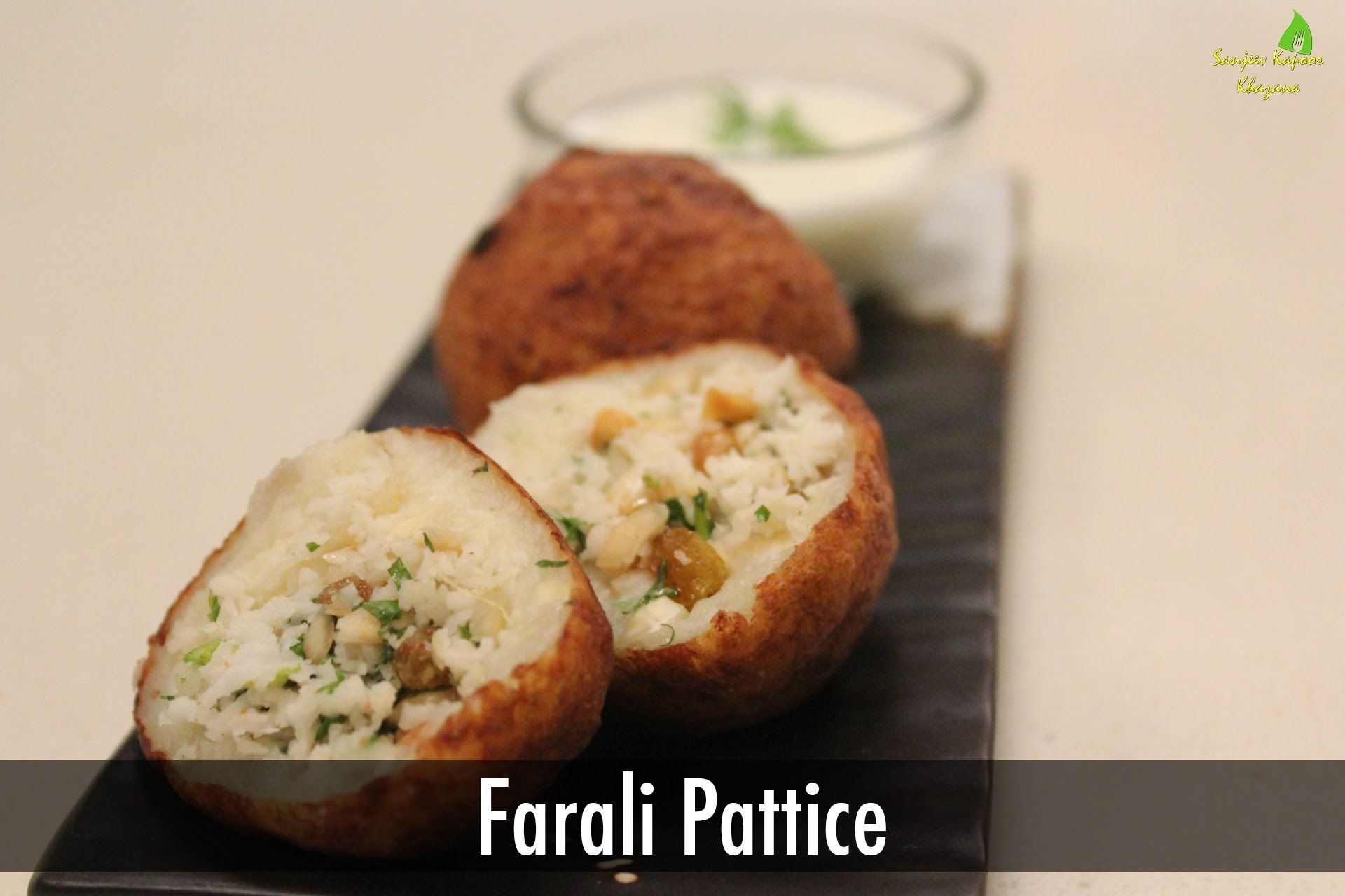 Farali pattice indian snacks recipes sanjeev kapoor khazana food farali pattice indian snacks recipes sanjeev kapoor khazana forumfinder Images