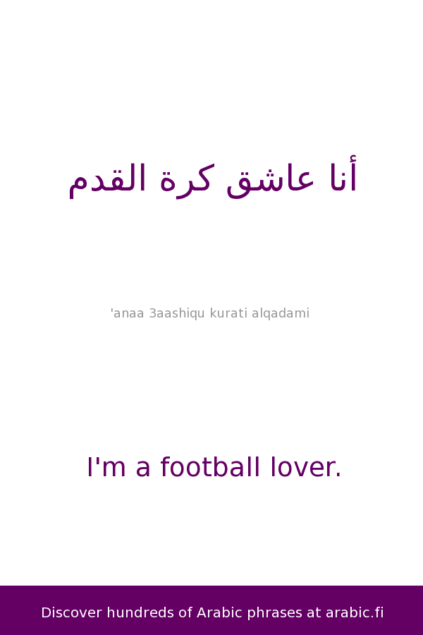 Lover in arabic language