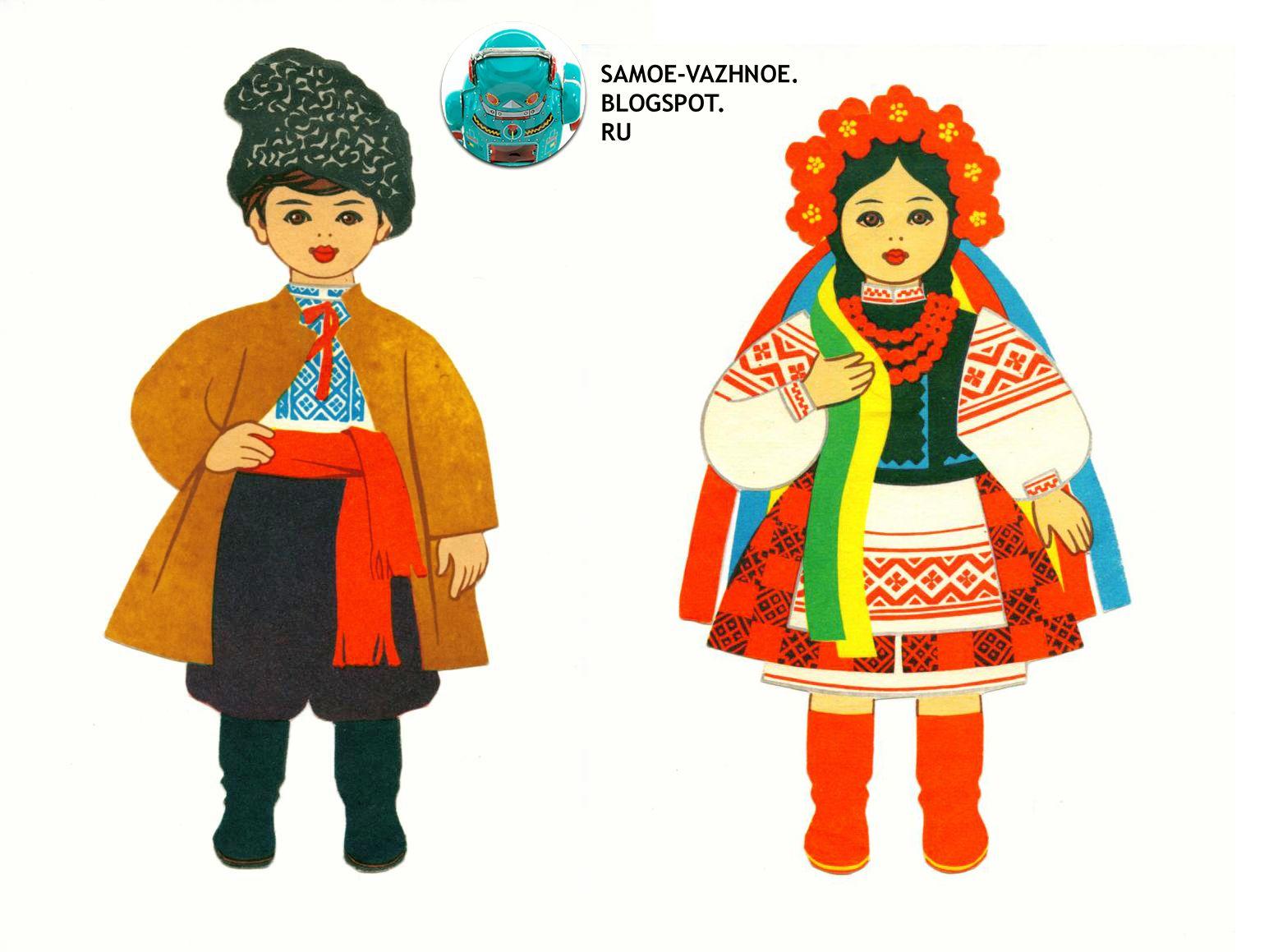Куклы в национальных костюмах народов россии для детского сада картинки, анекдоты