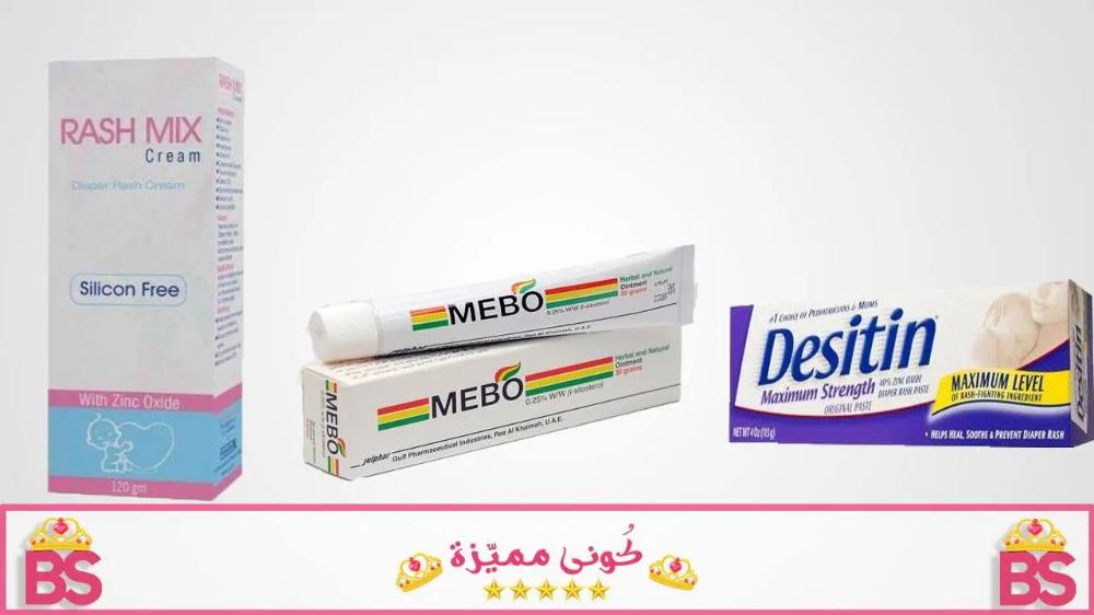 افضل 3 كريم لتسلخات الاطفال Rash Cream Cream Toothpaste