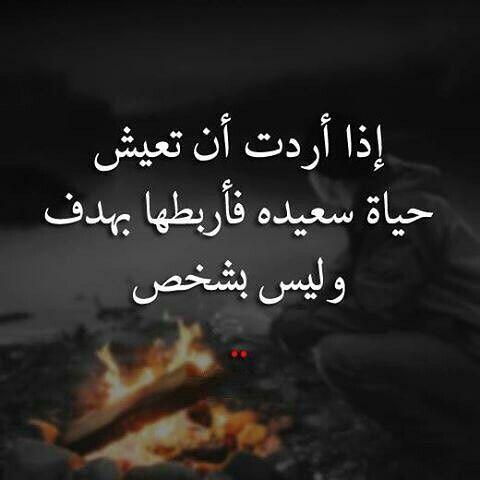 م سمى الأمان انتهى صار اي شخص يتغير عليك بـ لحظه H G Arabic Quotes Quotations Quotes