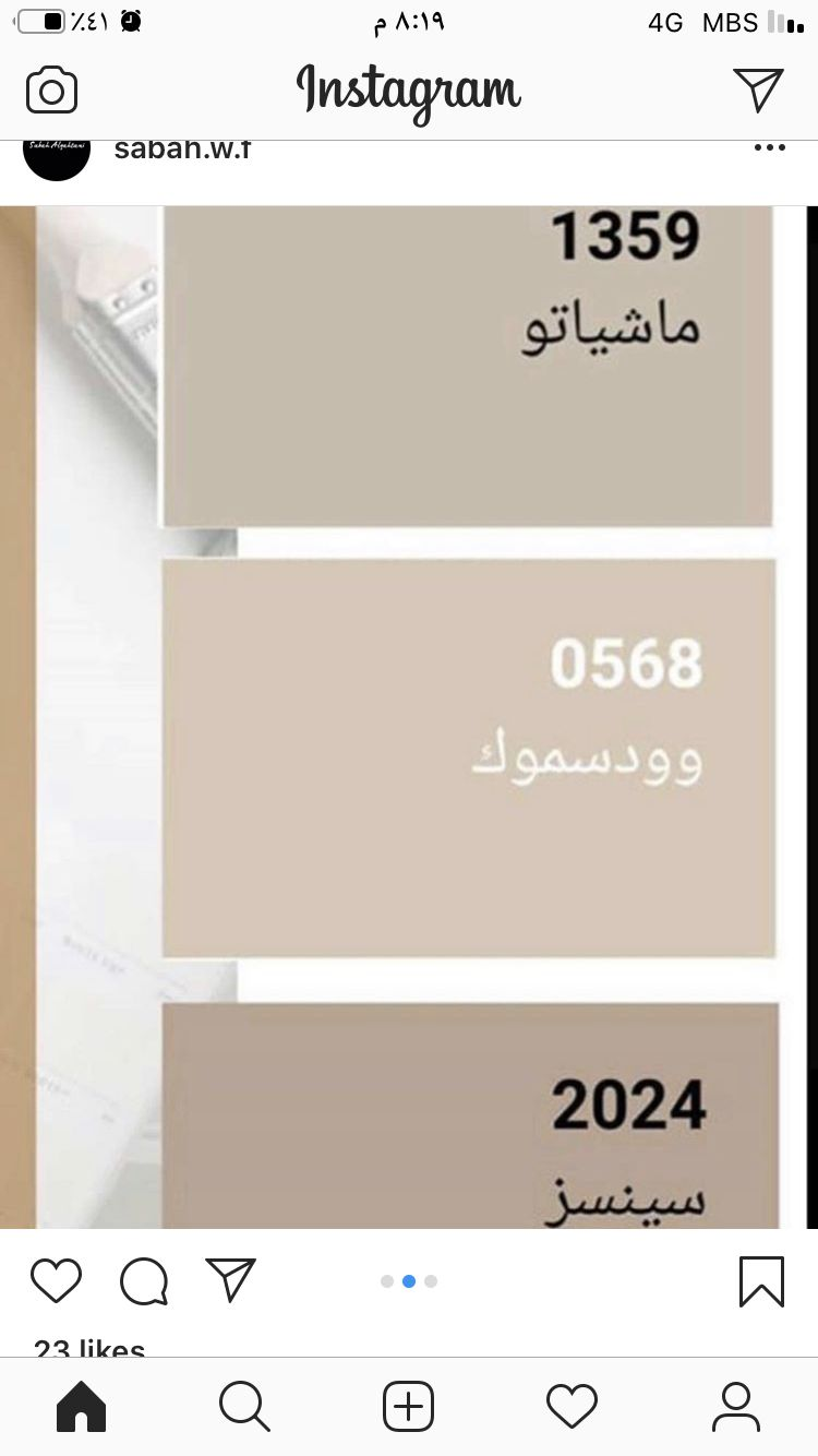 Pin By Rona On بوية Interior Wall Design Bedroom Wall Colors Interior Design Tips