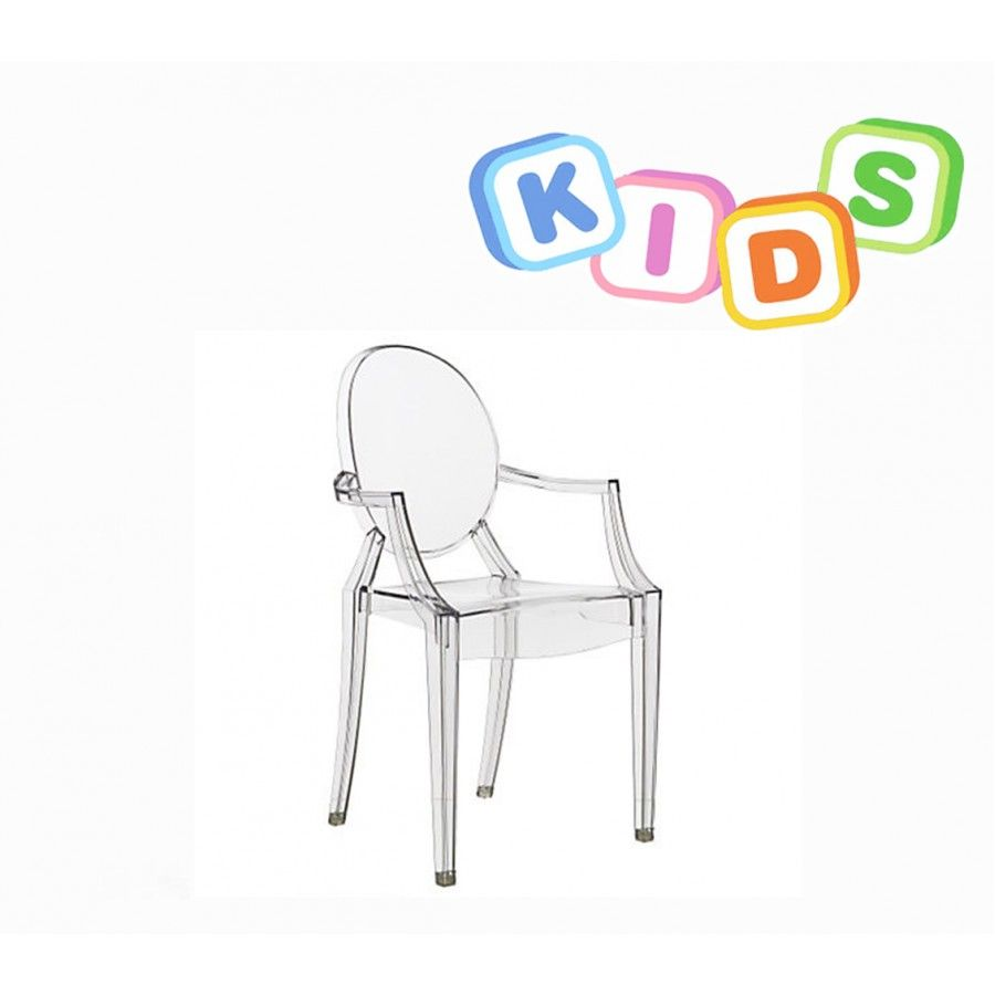 Delightful Childrens Philippe Starck Style Lou Lou Ghost Chair