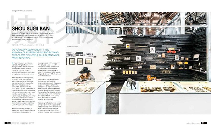 We spy #SolidType in the Spring issue of Modern In Denver. Fantastic shot of our friends Super Ordinary.  shou-sugi-ban2