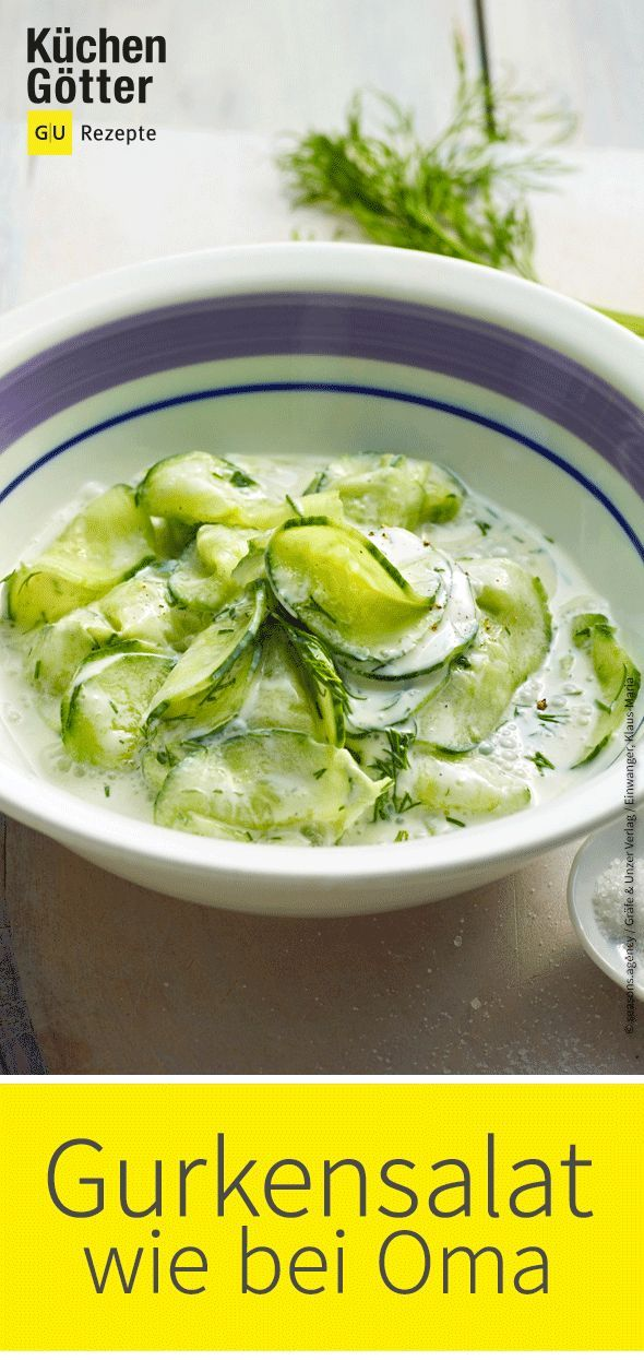 Klassischer Gurkensalat #fingerfoodrezepteschnelleinfach