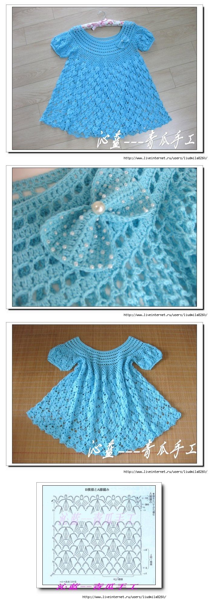 Top de crochê dress crochet pattern and stitch kids | Vestidos de ...