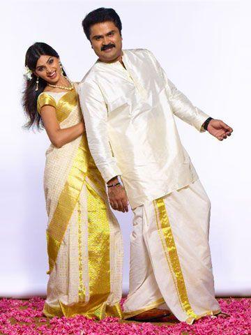 Kerala Dress For Men And Women