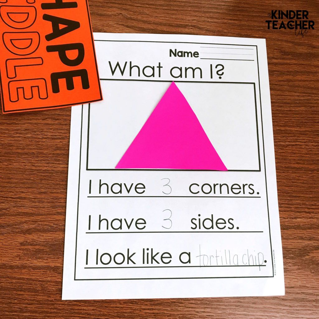 2d And 3d Shape Riddles Free Printables Included With