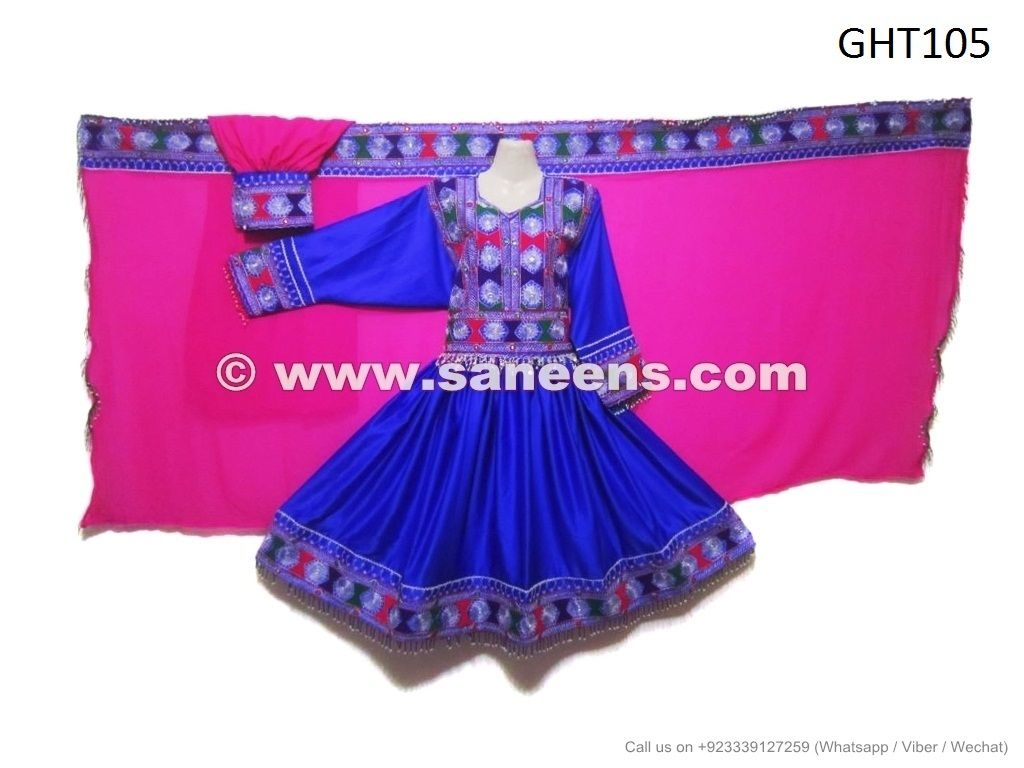 Afghan Bridal Dress Persian Ladies Wedding Event Frock In Blue Color ...