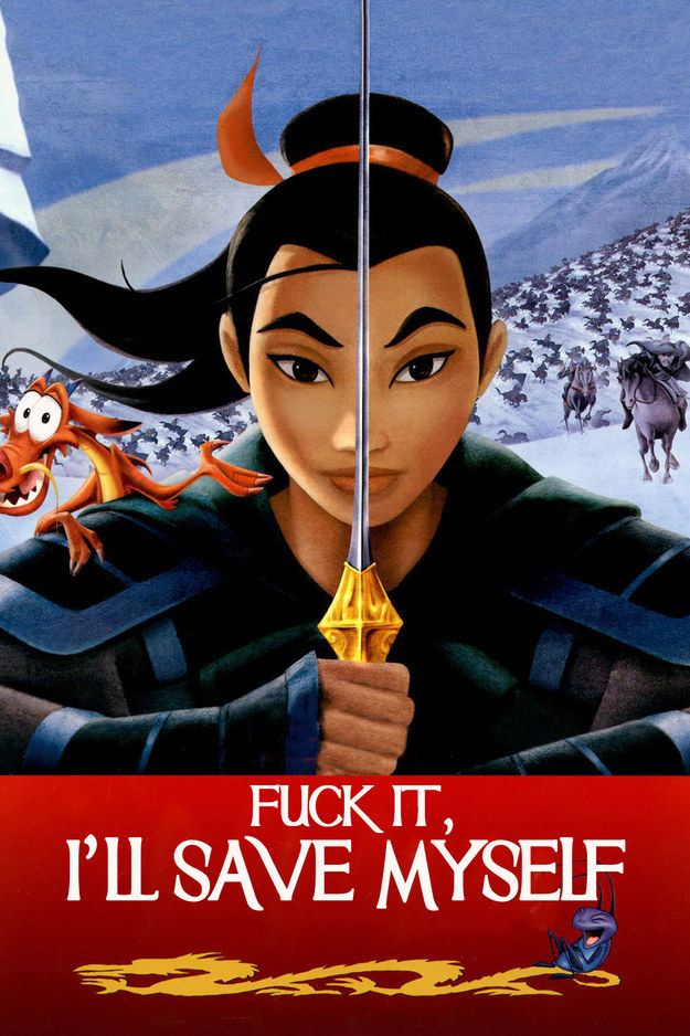 If Disney Movies Were Way More Accurate And Badass Childrens