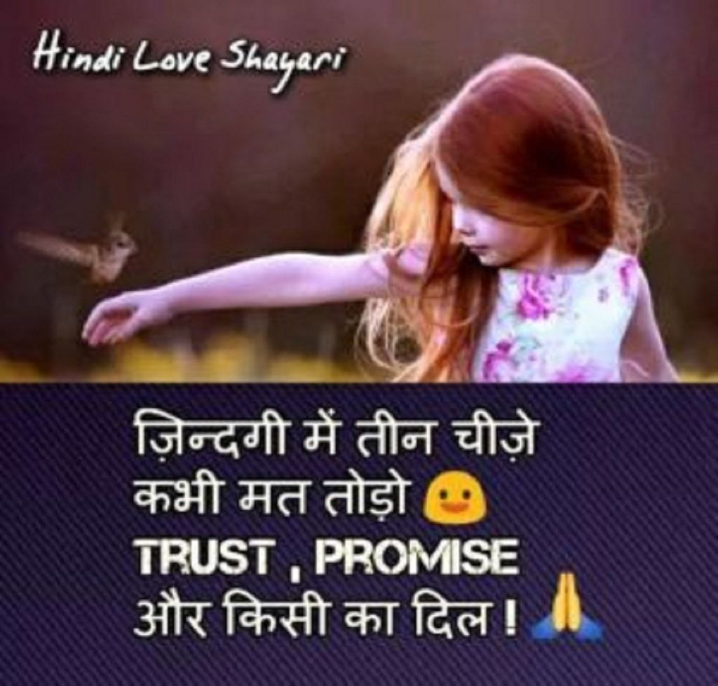 Pin On Sad Images Photo Pics Download For Whatsapp